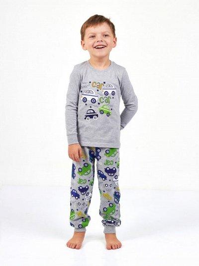 Распродажа! Товары для семьи, дома и огорода. — Распродажа одежды и белья для мальчиков — Для мальчиков