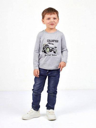 MoDno. Лучшая подборка одежды для всей семьи 👍 — Одежда для мальчиков и подростков — Для мальчиков