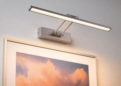 Бактерицидные лампы и Рециркуляторы! 💦 Фитолампы! — Настенные светильники — Светильники для дома