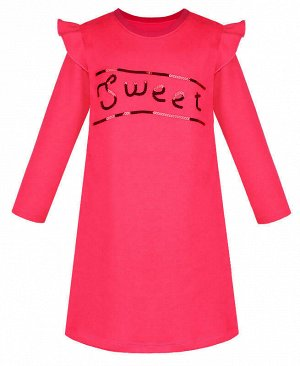 Платье для девочки с длинными рукавами Цвет: ярко-розовый
