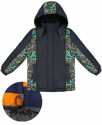 РАДУГА-ДЕТИ Мега-детская за-ку-п-ка! Скидки на ура!💥💥💥 — Мальчикам-Куртки — Верхняя одежда