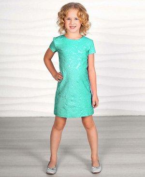 Бирюзовое платье для девочки Цвет: бирюзовый