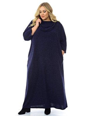 """Платье длинное из ангоры, с """"хомутом"""", темно-синее"""