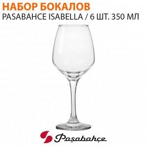 Набор бокалов Pasabahce Isabella / 6 шт. 350 мл