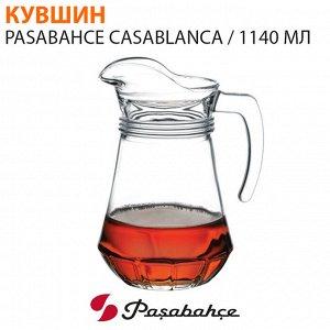 Кувшин Pasabahce Casablanca / 1140 мл