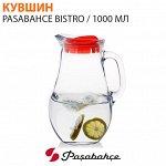 Кувшин Pasabahce Bistro / 1000 мл