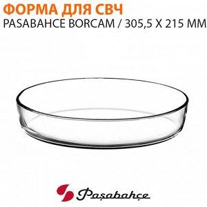 Форма для СВЧ Pasabahce Borcam / 305,5 x 215,5 мм