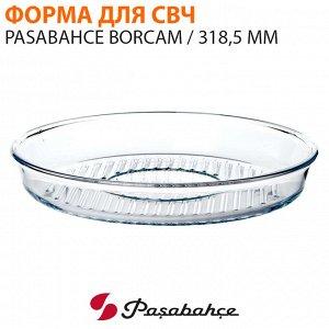 Форма для СВЧ Pasabahce Borcam / 318,5 мм