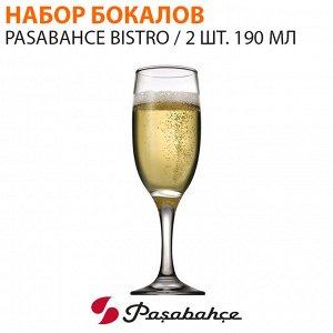 Набор бокалов Pasabahce Bistro / 2 шт. 190 мл