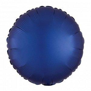 """Шар Ф 18"""" Круг Сатин синий 45 см /К"""