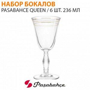 Набор бокалов Pasabahce Queen / 6 шт. 236 мл