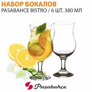 Набор бокалов Pasabahce Bistro / 6 шт. 380 мл