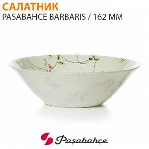 Салатник Pasabahce Barbaris / 162 мм