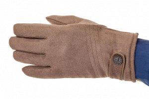 Классические зимние перчатки мужские, цвет бежевый