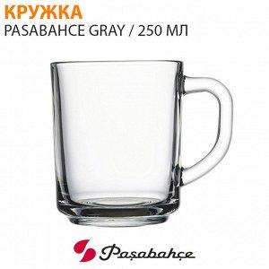 Кружка Pasabahce Gray / 250 мл
