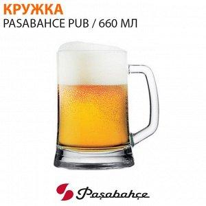 Кружка Pasabahce Pub / 660 мл