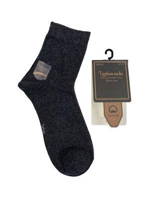 Носки мужские хлопковые, цвет серый