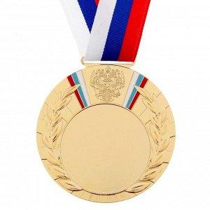 Медаль под нанесение 039