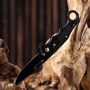 Нож складной полуавтом-ий, ручка металл, фиксатор, лезвие 7см