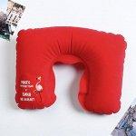"""Подушка для сна """"Много путешествий и вина не бывает"""" 40 х 26,5 см"""