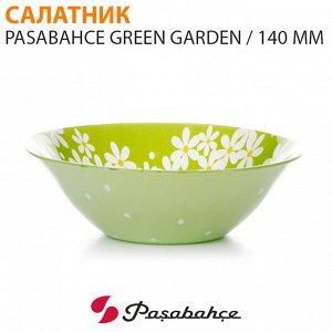 Салатник Pasabahce Green Garden / 140 мм