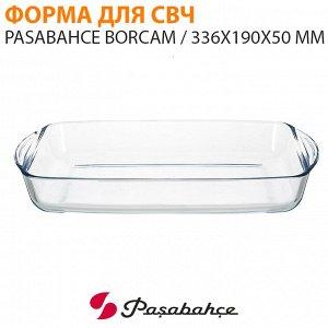 Форма для СВЧ Pasabahce Borcam / 336 x 190 x 50 мм
