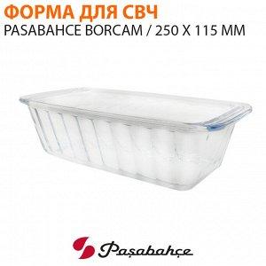 Форма для СВЧ Pasabahce Borcam / 250 x 115 мм