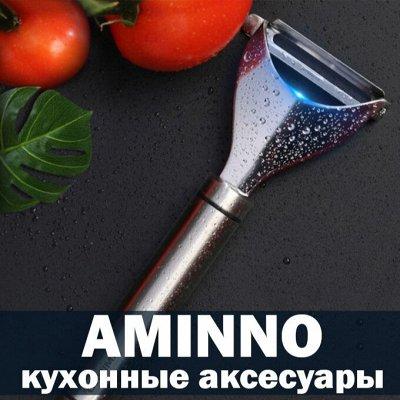 ❤Красота для Вашего дома: чехлы для обуви — Аксессуары для кухни Aminno