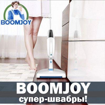 ❤Красота для Вашего дома: вешалки для гардероба — Аксессуары для уборки Boomjoy