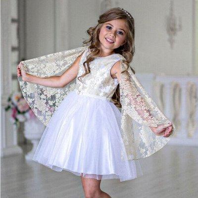 Шикарные платья для девочек. Цена вас удивит