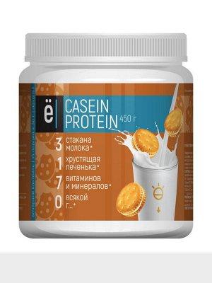 Ёбатон Casein Protein 450 гр