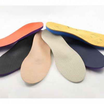 Здесь есть всё или почти. Стельки для обуви...  — Стельки ортопедические для обуви — Ортопедические стельки