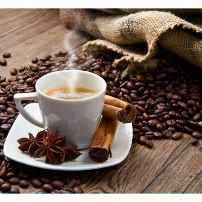 Заходите на чаек!Чай, вкусняшки в наличии.Подарок от 1000руб — Кофе — Чай