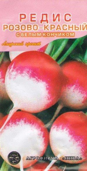 Розово-красный с белым кончиком АП