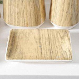 Набор аксессуаров для ванной комнаты «Вуд», 4 предмета (мыльница, дозатор для мыла 310 мл, 2 стакана), цвет светло-коричневый