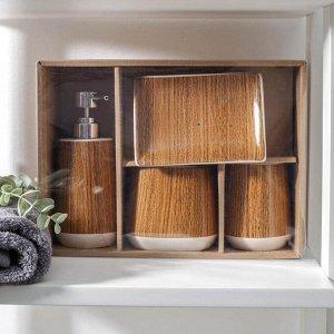 Набор аксессуаров для ванной комнаты «Вуд», 4 предмета (мыльница, дозатор для мыла 310 мл, 2 стакана), цвет коричневый