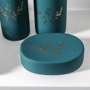 Набор аксессуаров для ванной комнаты «Венец», 3 предмета (мыльница, дозатор для мыла 300 мл, стакан), цвет зелёный