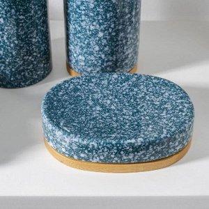 Набор аксессуаров для ванной комнаты «Джуно», 3 предмета (мыльница, дозатор для мыла 270 мл, стакан), цвет синий