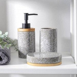 Набор аксессуаров для ванной комнаты «Джуно», 3 предмета (мыльница, дозатор для мыла 270 мл, стакан), цвет серый