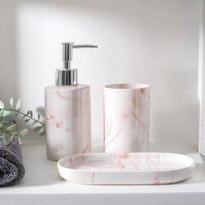 Набор аксессуаров для ванной комнаты «Сила», 3 предмета (мыльница, дозатор для мыла 350 мл, стакан), цвет персиковый