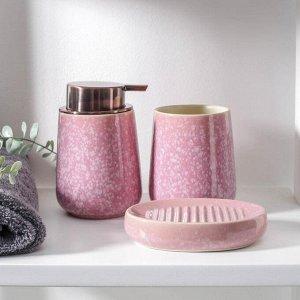 Набор аксессуаров для ванной комнаты «Барма», 3 предмета (мыльница, дозатор для мыла 400 мл, стакан 400 мл), цвет розовый