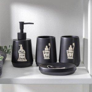 Набор аксессуаров для ванной комнаты «Будуар», 4 предмета (мыльница, дозатор для мыла, 2 стакана), цвет чёрный