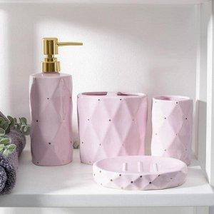 Набор аксессуаров для ванной комнаты «Карета», 4 предмета (мыльница, дозатор для мыла 440 мл, 2 стакана), цвет розовый