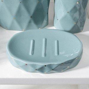 Набор аксессуаров для ванной комнаты «Люси», 4 предмета (мыльница, дозатор для мыла, 2 стакана), цвет зелёный