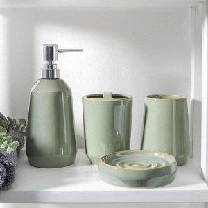 Набор аксессуаров для ванной комнаты «Люси», 4 предмета (мыльница, дозатор для мыла 520 мл, 2 стакана), цвет зелёный