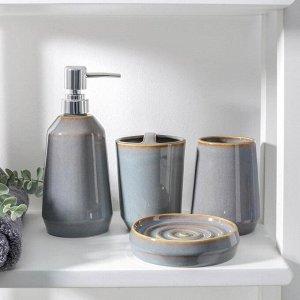 Набор аксессуаров для ванной комнаты «Люси», 4 предмета (мыльница, дозатор для мыла 520 мл, 2 стакана), цвет серый