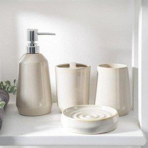 Набор аксессуаров для ванной комнаты «Люси», 4 предмета (мыльница, дозатор для мыла 520 мл, 2 стакана), цвет бежевый