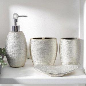 Набор аксессуаров для ванной комнаты «Камилла», 4 предмета (мыльница, дозатор для мыла 480 мл, 2 стакана), цвет бежевый