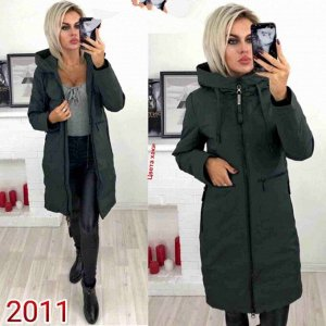 Куртка Ткань: плащёвка Наполнитель холлофайбер Для температур до -30
