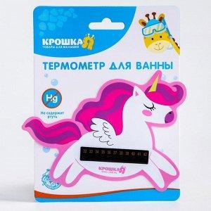 """Термометр для ванны """"Единороu"""" PVC"""